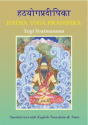 Hatha Yoga Pradipika PDF