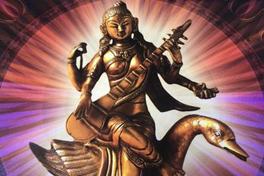 Shakti Guitar : A Yogic Journey from Dawn to Deepest Night